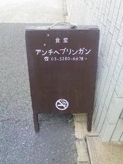 f0112873_1491111.jpg