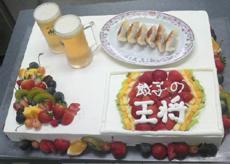 ケーキに願いを☆_d0079577_17364722.jpg