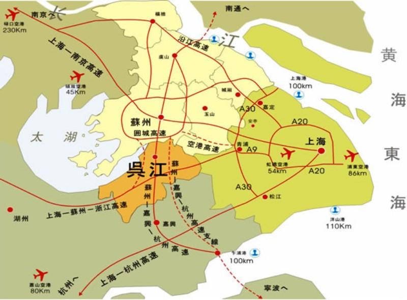 ■呉江のとある公園_e0094583_1640549.jpg