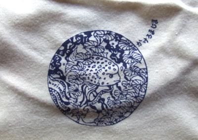 民宿「ゆきむら」オリジナルTシャツ 2種_e0028387_23422648.jpg
