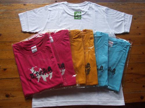 民宿「ゆきむら」オリジナルTシャツ 2種_e0028387_23492761.jpg