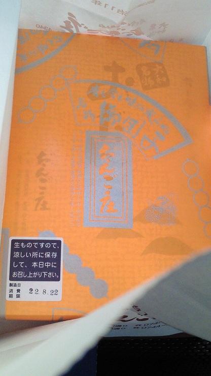 b0100489_6122172.jpg