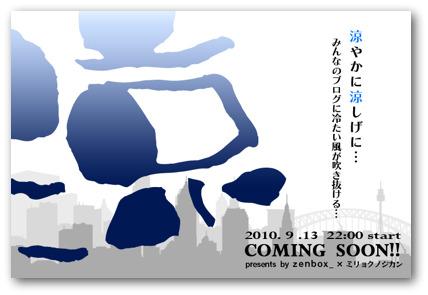 f0172289_7382766.jpg