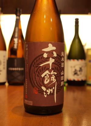 地酒〜佐賀・長崎〜_f0232994_725153.jpg