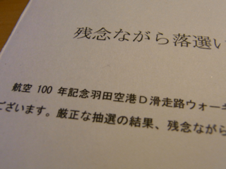 f0154706_2030131.jpg