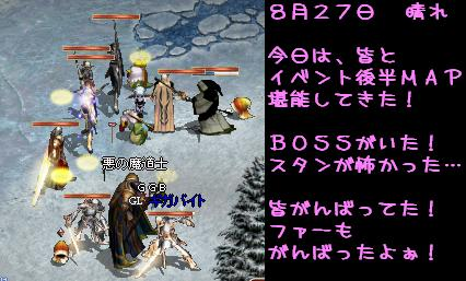 f0072010_20585888.jpg