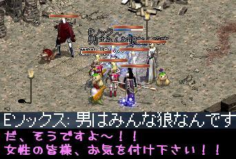 f0072010_2123678.jpg
