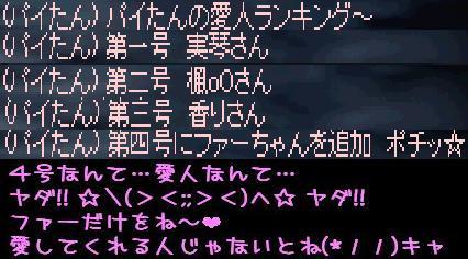 f0072010_3205229.jpg