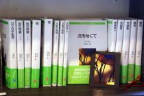 PARADA書店/朝倉摂展 アヴァンギャルド少女@BankART Studio NYK_f0006713_024375.jpg