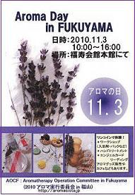 b0078729_139348.jpg
