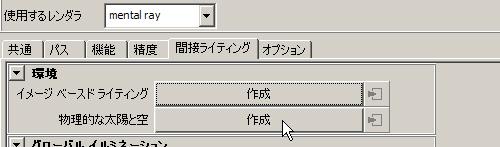 f0161734_13353081.jpg
