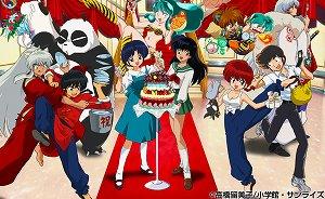 「It\'s a Rumic World スペシャルアニメ」3作品が、単巻ブルーレイ&DVDで発売決定!!_e0025035_22989.jpg