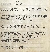 b0182640_8331266.jpg