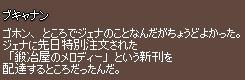 f0191443_20531410.jpg