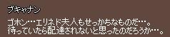f0191443_2053624.jpg