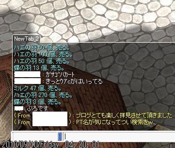 a0082148_0331611.jpg