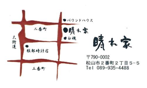 f0056567_1055761.jpg