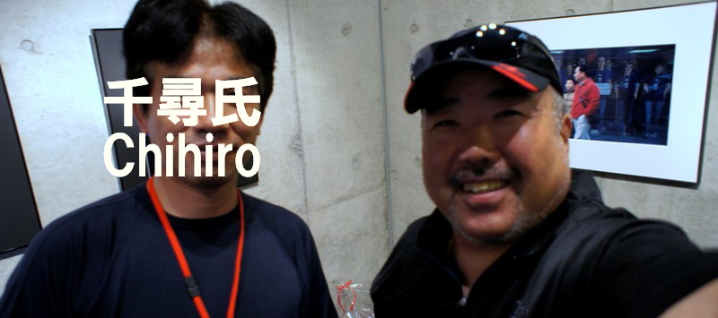 10年9月11日・写真展、市展搬入、反省会_c0129671_2026263.jpg