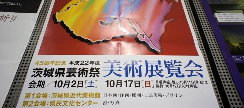 10年9月11日・写真展、市展搬入、反省会_c0129671_20373283.jpg