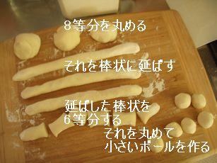 f0238572_17161641.jpg