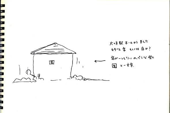 青春18きっぷ 東海道本線の巻_f0072976_23515876.jpg