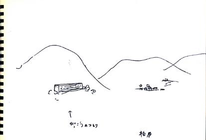 青春18きっぷ 東海道本線の巻_f0072976_23525855.jpg