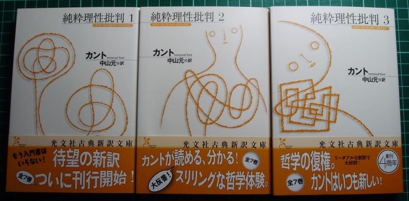 弊社出版物の著者や訳者の方々の最近の御活躍_a0018105_13544963.jpg