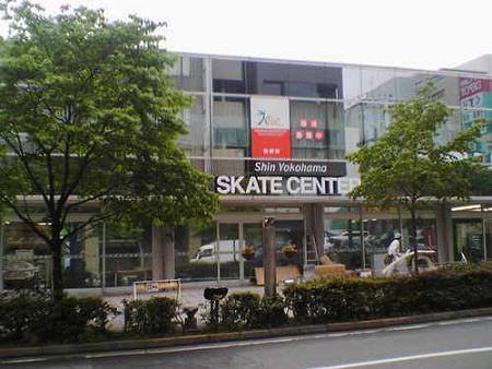 新横浜スケートセンター : La Strada