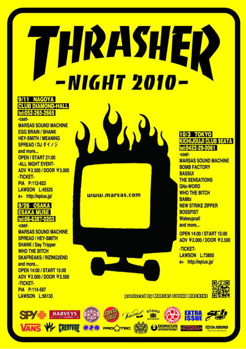 THRASHER NIGHT 2010_c0083911_22423744.jpg