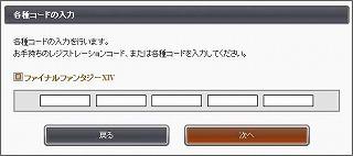 d0039216_2182144.jpg