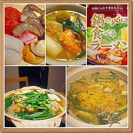 一週間ぶりで又 鍋料理_e0092118_2254742.jpg