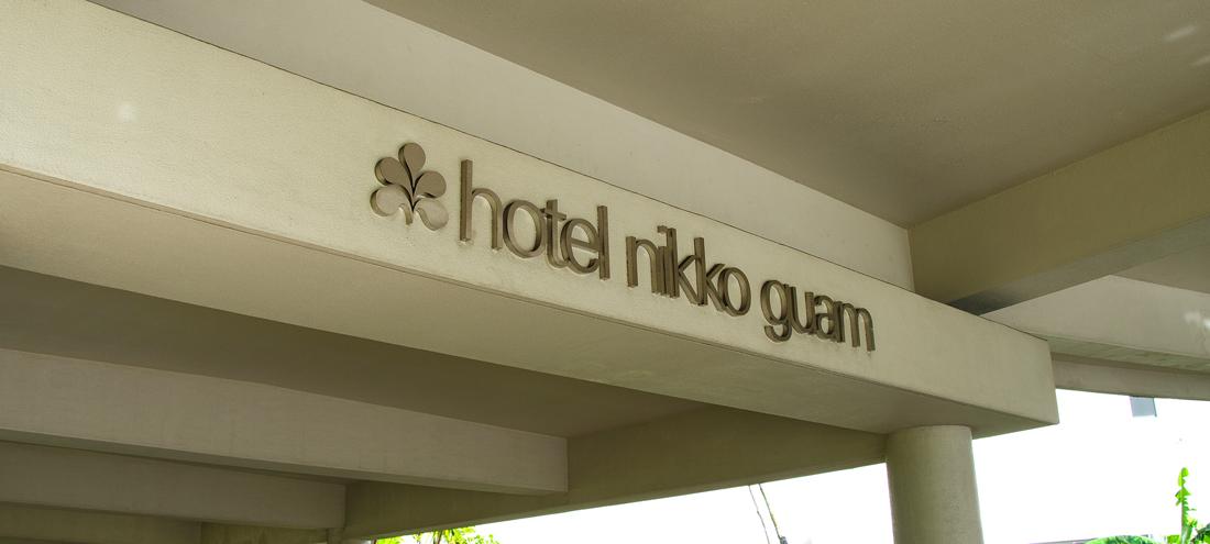 2010年夏のグアム旅行(5) ~ Resort Hotel ① HOTEL NIKKO GUAM~_c0223825_18464052.jpg