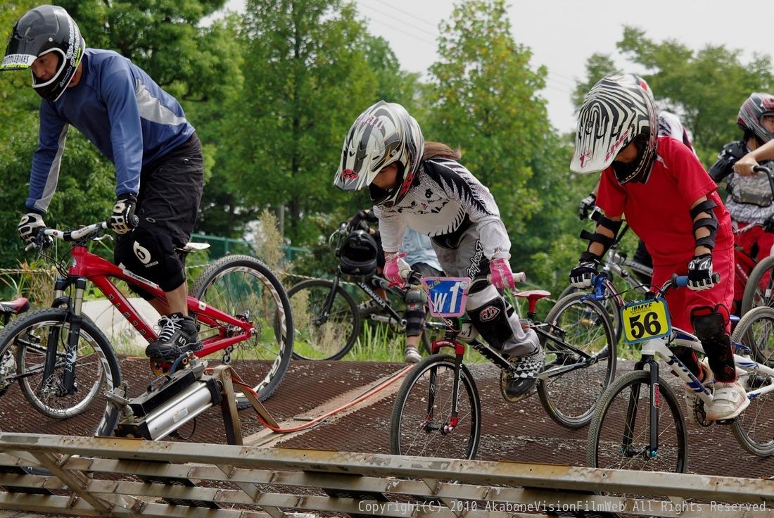 9月12日JOSF緑山BMXコース開放日の風景VOL1_b0065730_235867.jpg