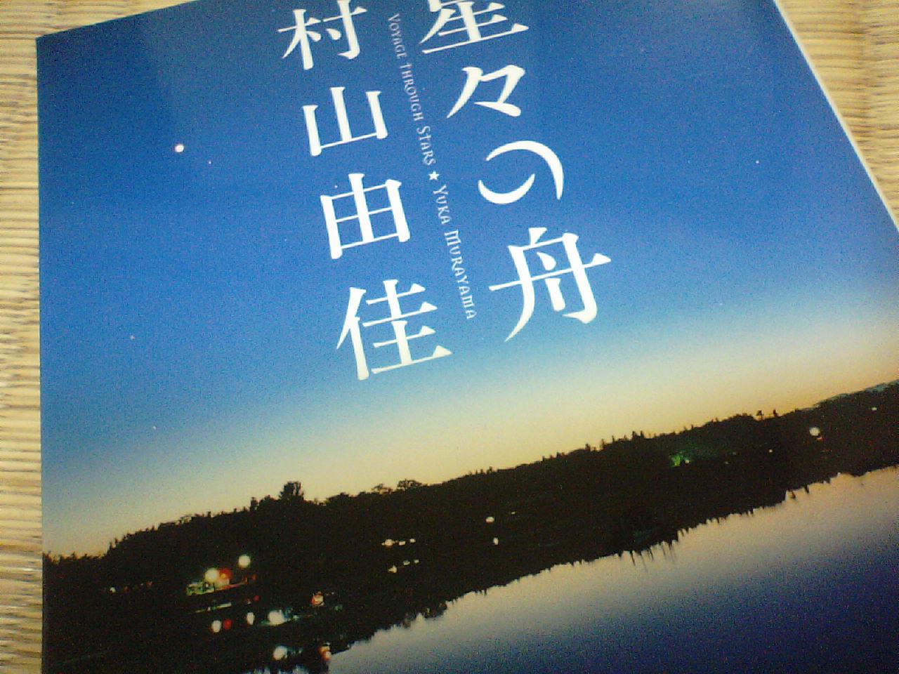 f0178537_1991872.jpg