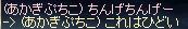 b0182640_93132.jpg