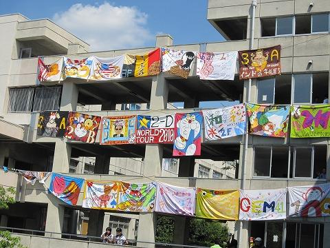 M高学校祭_e0051142_13433420.jpg