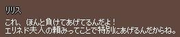 f0191443_21282779.jpg