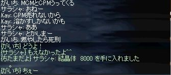 e0064647_17583993.jpg