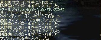 e0064647_2373030.jpg