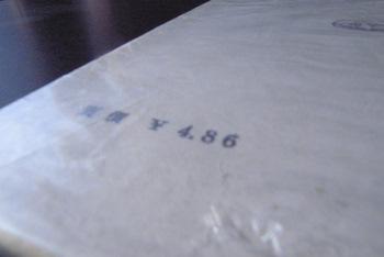 f0145348_911337.jpg