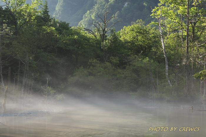 岳沢・天狗沢 散策_e0056449_20242476.jpg