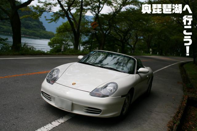 季の雲(TOKI no KUMO)_b0078651_2002864.jpg