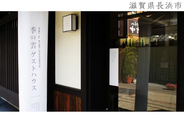 季の雲(TOKI no KUMO)_b0078651_20135227.jpg