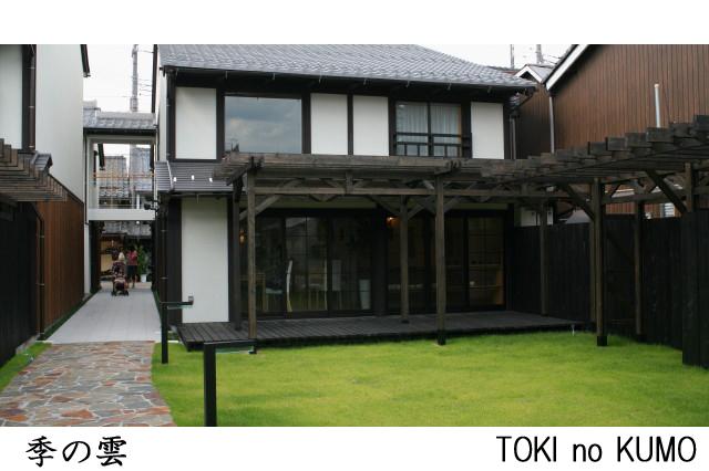 季の雲(TOKI no KUMO)_b0078651_20142034.jpg