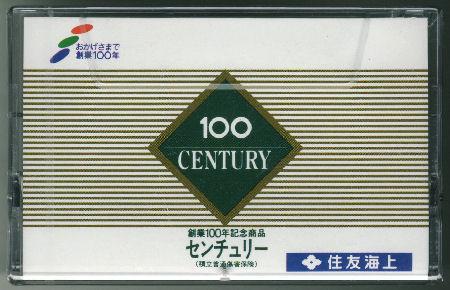 That's OW-2 住友海上100周年記念バージョン_f0232256_19191425.jpg