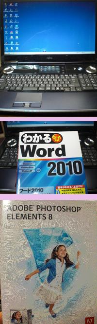 b0170264_648921.jpg