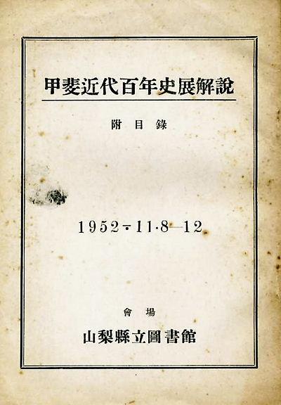 f0191673_1731611.jpg