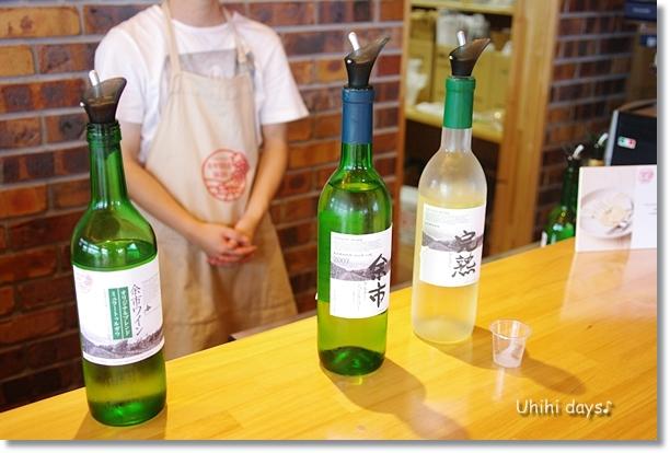 余市ワインでナイアガラソフト♪_f0179404_20361645.jpg