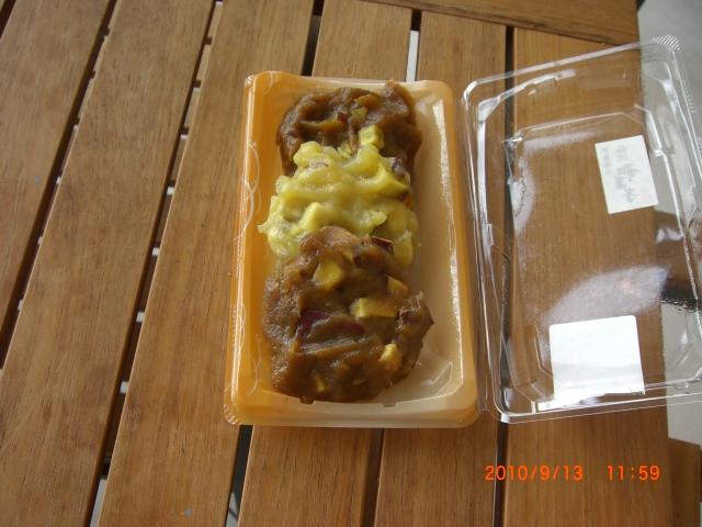 鬼饅頭_e0150006_1924970.jpg