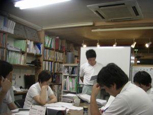 勉強会!!_b0131012_20443751.jpg
